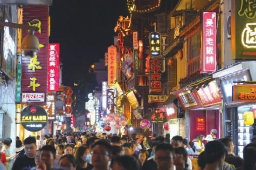 国庆节长沙火热程度仅次于北上广深,酒店景区预订爆增