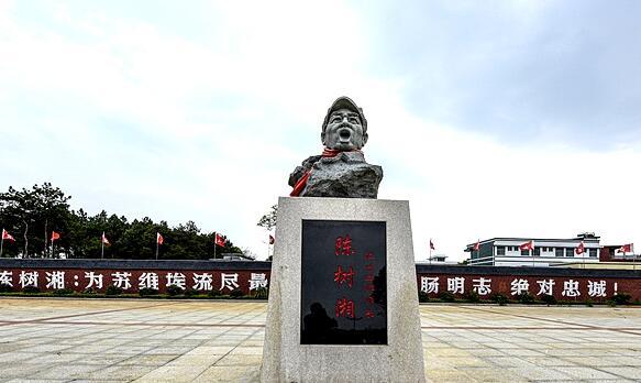 2020中国红色旅游博览会道县分会场活动将盛大开幕