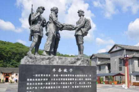 """湖南宣传文化战线:把""""半条被子""""故事发生地作为首站"""