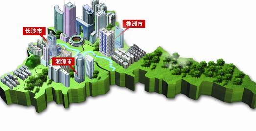 长株潭经济一体化将成为构建新发展格局的战略枢纽和强劲引擎